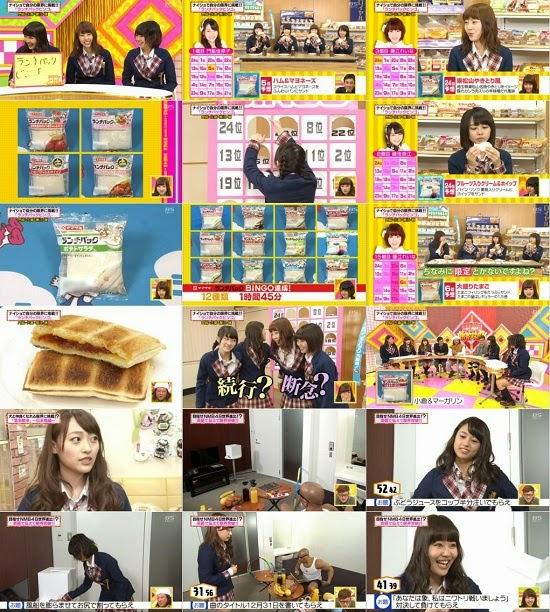 (TV-Variety)(720p) NMB48のナイショで限界突破! ep14 150119