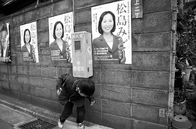 Shinjuku Mad - Where do the angels hide? 05