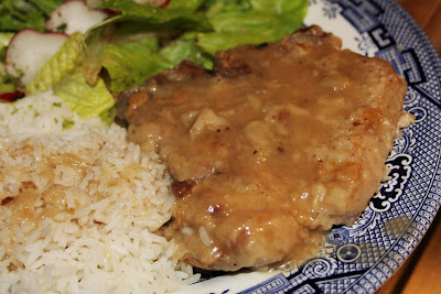 Baking pork chops with rice recipe