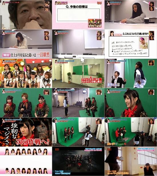 (TV-Variety)(720p) 指原カイワイズ Sashihara Kaiwaizu ep36 160803