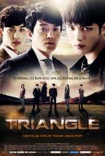 Xem phim Bộ Ba - Triangle