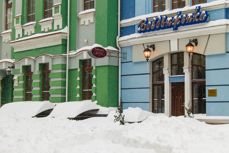 http://lh5.googleusercontent.com/-ZojTUIcrVLg/UU69UtU8SWI/AAAAAAAAFcY/TpChvUeZov0/s800/20130323-152944_Kiev.jpg