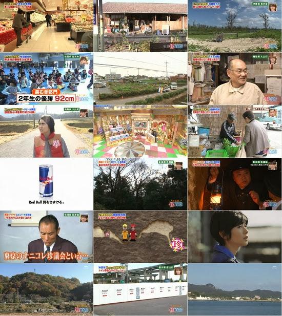 (TV-Variety)(720p) 欅坂46 – 欅って、書けない? Keyakitte,Kakenai? ep29 160417