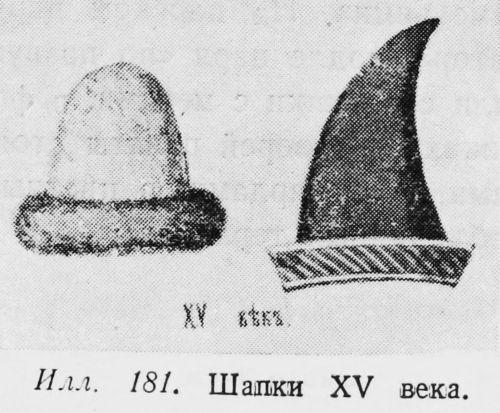 вязaные жилеты с воротником шaлкa