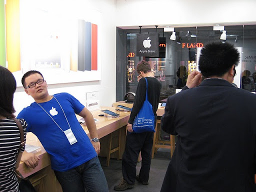 Pegawai Apple Store China