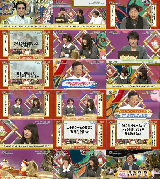 (TV-Variety)(720p) 橋本奈々未 高山一実 – 着信御礼!ケータイ大喜利 150228