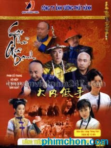 Cao Thủ Giả Danh - Cao Thu Gia Danh poster