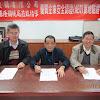 中國科大、龍華科大與新齊發簽產學合作強化綠色貿易與供應鏈安全