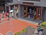 黃金博物館遊客服務中心。