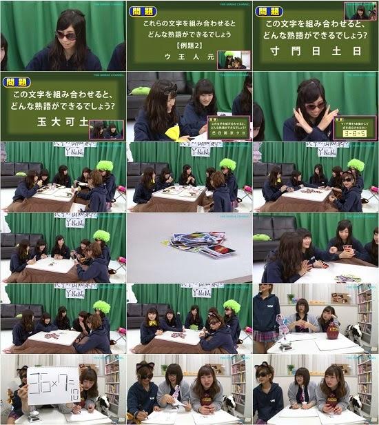 (TV-Variety)(720p) YNN [NMB48チャンネル] 夜中の山田菜々「ウノウノウ」 150507