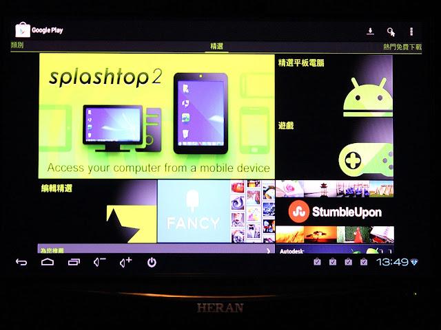 android tv smart macfansclub