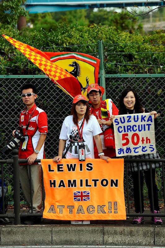 Lewis Hamilton Attack - болельщики Льюиса Хэмилтона на Гран-при Японии 2012