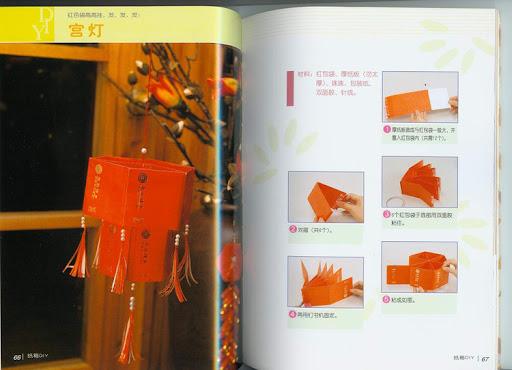 Как сделать китайский фонарь своими руками из бумаги 89