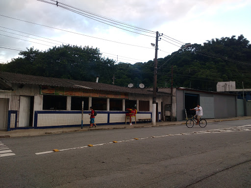 Pizzaria Arco Iris, Caminho da Lagoa, 1-21 - Morro Nova Cintra, Santos - SP, 11080-000, Brasil, Pizaria, estado São Paulo