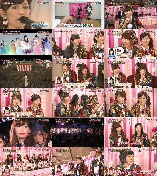 (TV-Variety)(720p) AKB48・SKE48・NMB48 – AKB と XX! ep56 141218