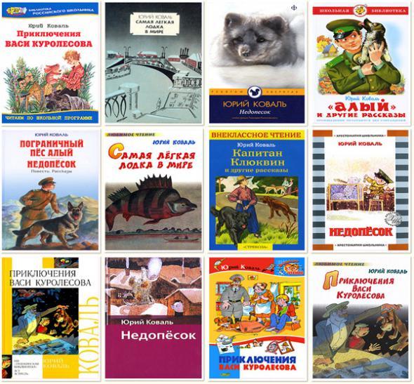 скачать сборник интересных книг торрент - фото 3