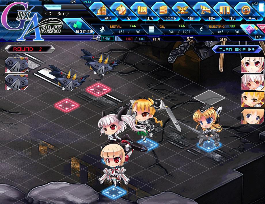Webgame Girl Arms mở cửa Open Beta tại Nhật - Ảnh 1
