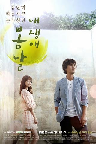 Poster Drama korea My Spring Days