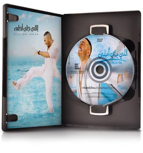 تحميل اغنية اللي جاي احلى تامر حسني mp3