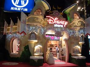 ディズニーストア渋谷公園通り店のクリスマスイルミネーション2012