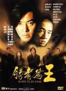 Người Trong Giang Hồ 6 - Young And Dangerous... (2000)
