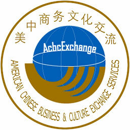 AcbcExchange Wang photos, images