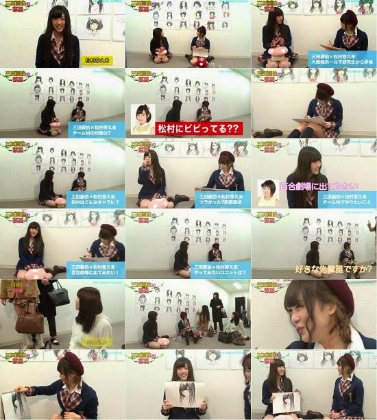 (TV-Variety)(720p) YNN [NMB48チャンネル] 三田画伯の部屋 #25 松村芽久未 150407