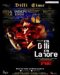Sau 1 Trận Chiến - Kya Dilli Kya Lahore