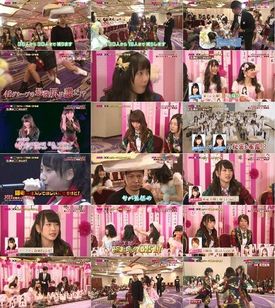 (TV-Variety)(720p) AKB48・SKE48・NMB48 – AKB と XX! ep57 150115