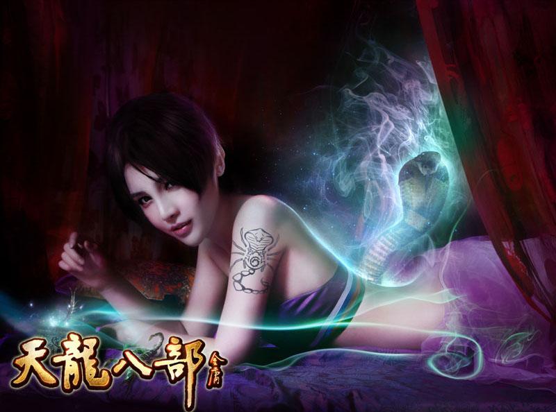 Nữ hiệp Thiên Long Bát Bộ khoe hình xăm tuyệt đẹp - Ảnh 4