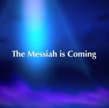 REVELATION 16:15 picture