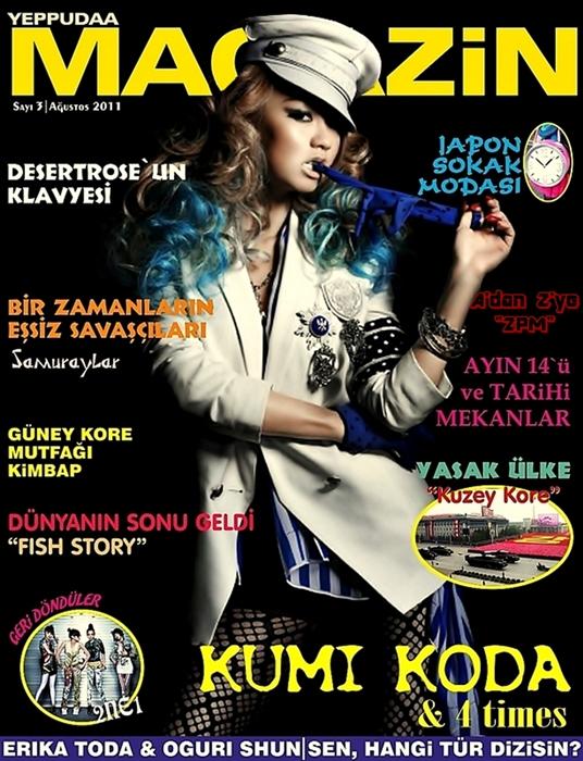 """Sayı 3 """"Uzak Doğu Magazin Dergisi"""" [2011]"""