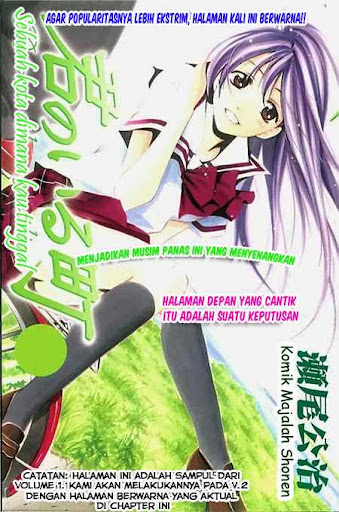 Manga Kimi Ni Iru Machi 11 page 1