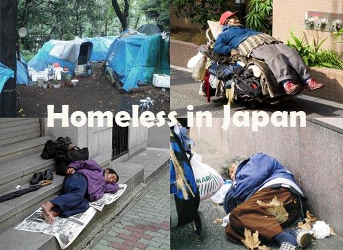 Japo?scy bezdomni / Homeless in Japan (2010) PL.TVRip.x264 / Lektor P