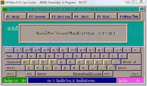 BCC Typing Tutor 1.5 (32/64 bit)