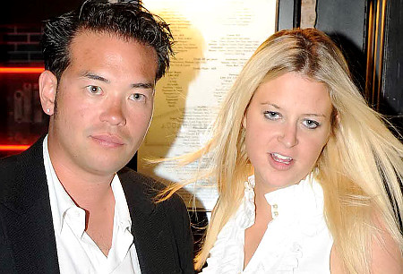 Kate Major Jon Gosselin
