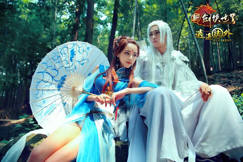 Diệp Tử Huyên quyến rũ với cosplay Kiếm Hiệp Thế Giới - Ảnh 12