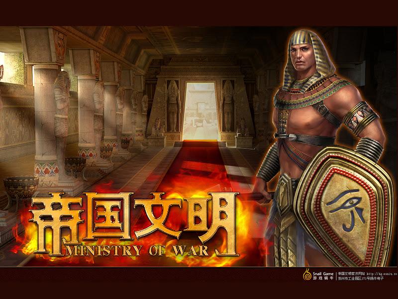 Hình nền Thời Đại Văn Minh phiên bản Trung Quốc - Ảnh 6