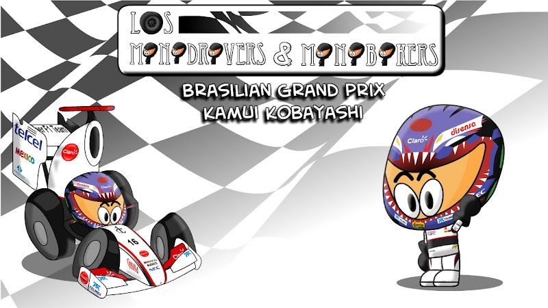 Камуи Кобаяши и Sauber на Гран-при Бразилии 2011 Los MiniDrivers