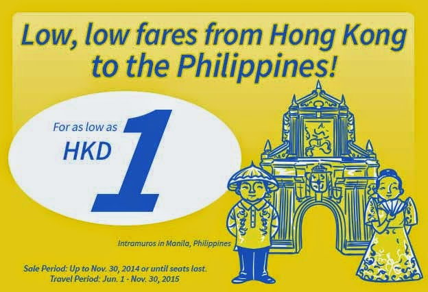 【$1機票】又黎喇!香港往返菲律賓各城市$1起,宿霧連税HK$567、馬尼拉連税$543、克拉克連税$473,優惠至11月30日。