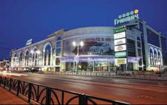 Екатеринбург магазин гринвич аналог в новосибирске