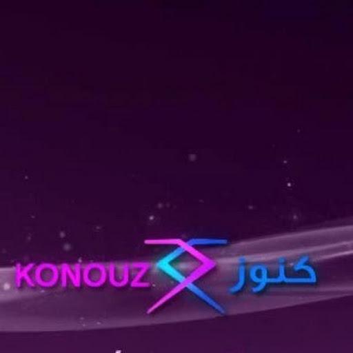 2013 2013 Konouz frequency channel photo.jpg