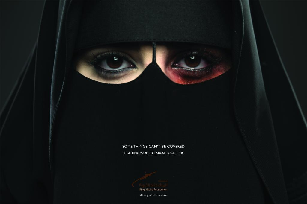 KKF Saudi Arabia — Fighting Women's Abuse Together