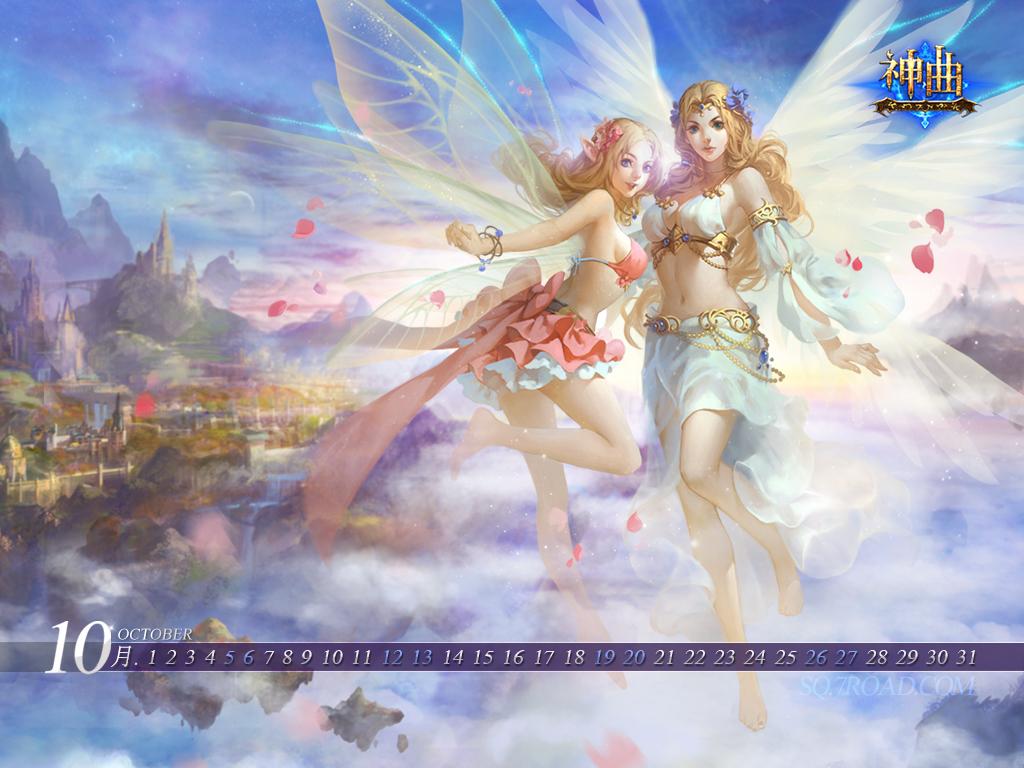 Tuyển tập một số hình nền đẹp của Thần Khúc - Ảnh 6