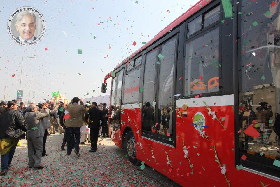 Lahore Metro Bus Service