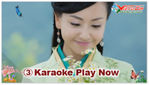 Karaoke - Ra Chơi Vườn Hoa (Beat)