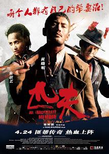 Thất Phu Chi Chiến - An Inaccurate Memoir - Pi Fu poster