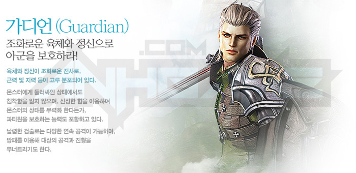 Tìm hiểu thông tin về các lớp nhân vật trong Icarus