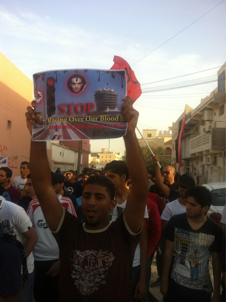 акции протеста в Бахрейне - демонстрант с плакатом