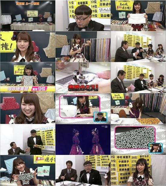 (TV-Variety)(720p) AKB48 ネ申テレビ シーズン18 ep11 (Final) 150524